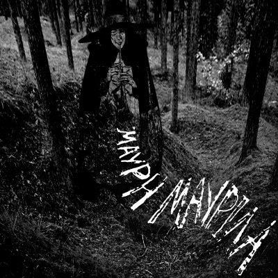 mauri_maurila_logo